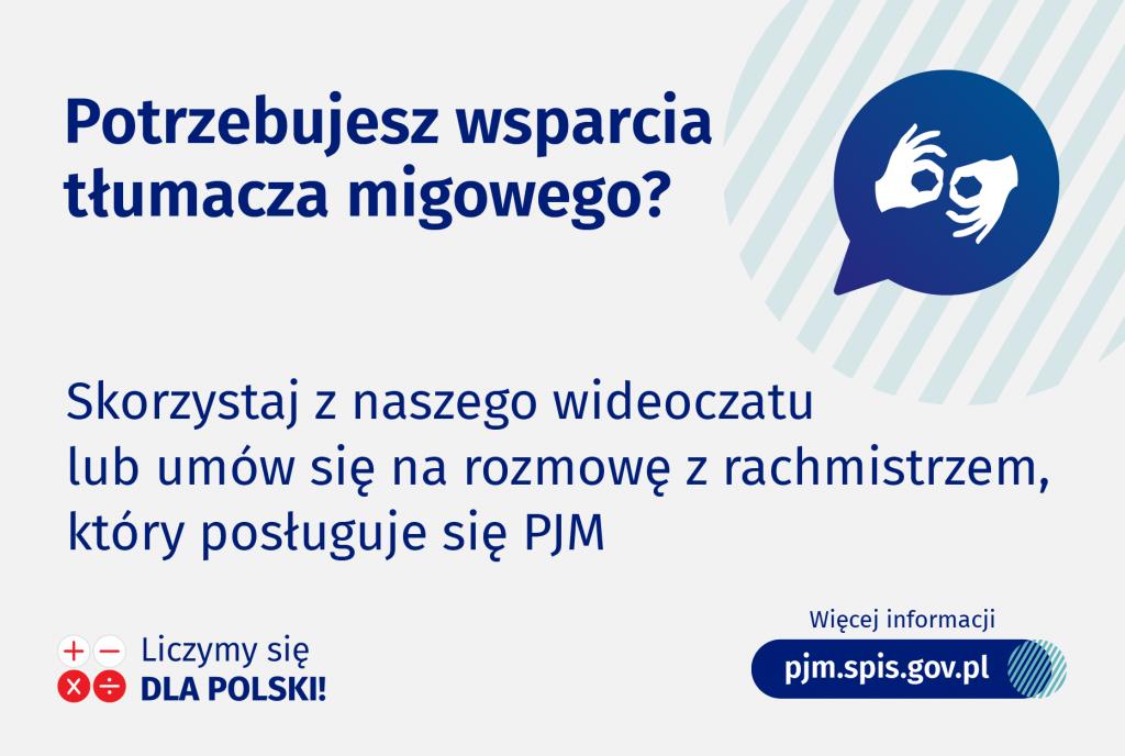 pjm-strona-nsp-1024x688