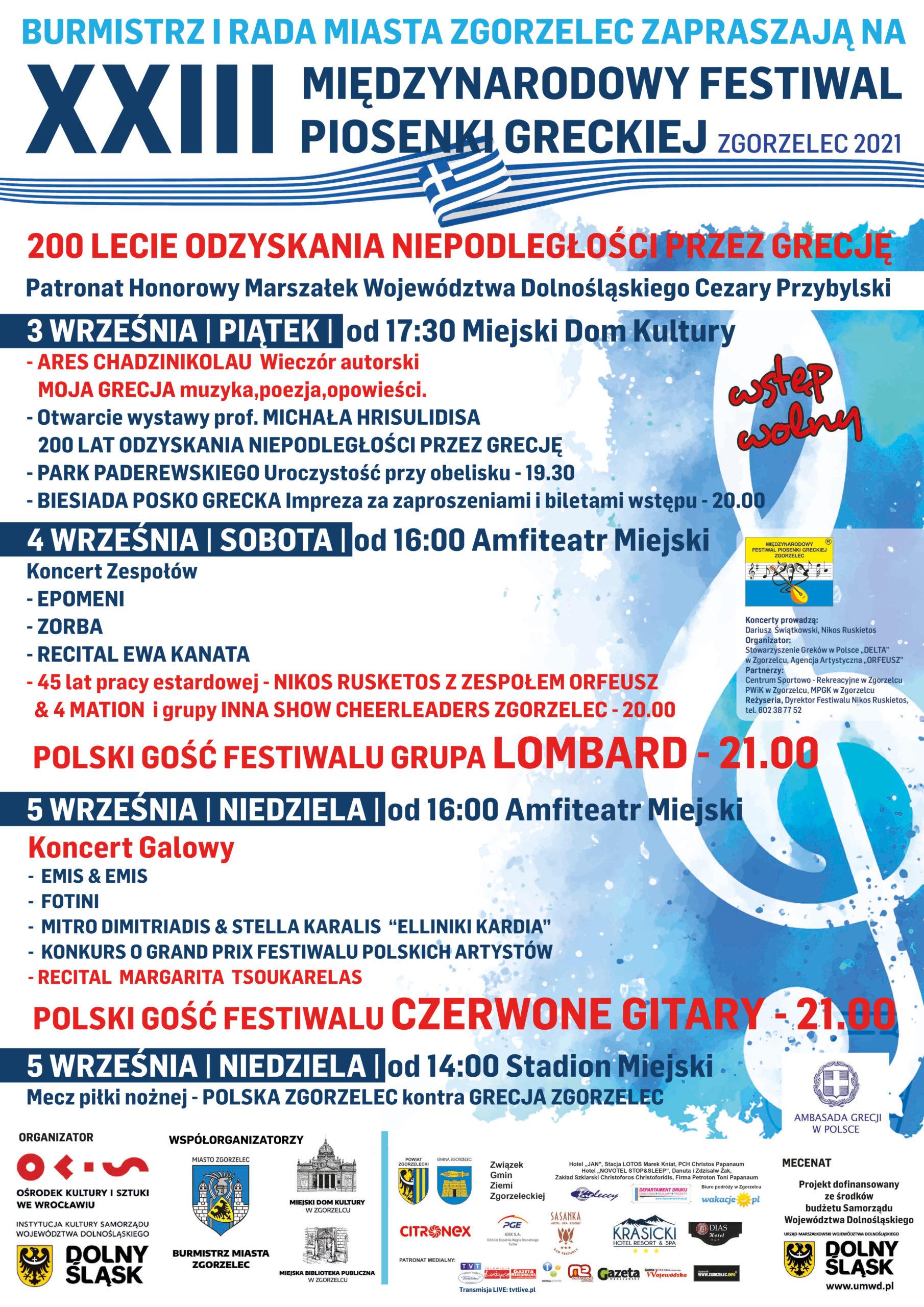 XXIII Międzynarodowy Festiwal Piosenki Greckiej